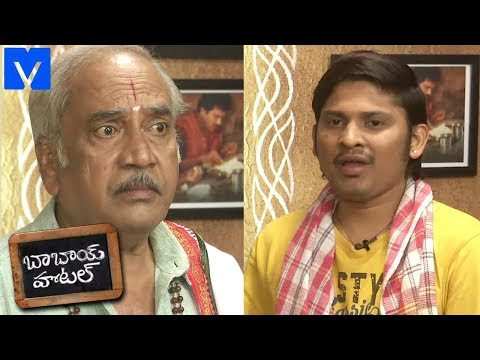 Babai Hotel 8th November 2018 Promo - Cooking Show - G.V.Narayana,Jabardasth Rakesh