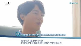 [Interview] Jo In Sung - Hyundai Rental Care 2018