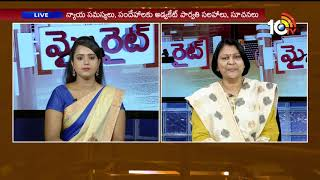 Manavi My Right Discussion With Advocate Parvathi On Legal advices and Legal issues