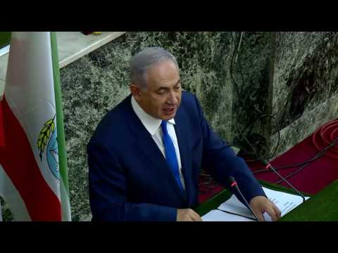PM Netanyahu Speaks Before the Ethiopian Parliament