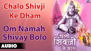 download lagu Om Namah Shivay Bolo Full  Song  Chalo gratis