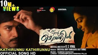 download lagu Kaathirunnu Kaathirunnu     Song   gratis
