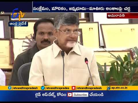 In Future, Rayalaseema Become a First Place in Agricultural Sector   CM Chandrababu