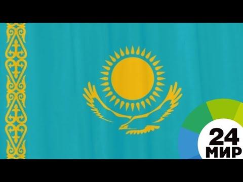 ЦИК Казахстана зарегистрировал третьего кандидата в президенты - МИР 24