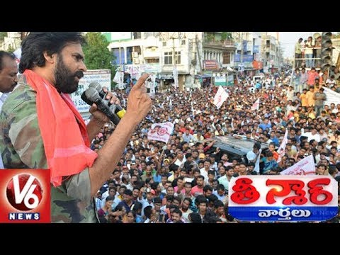 Pawan Kalyan Gets Another Title Name, People Call Him 'Social Scientist' | Teenmaar News