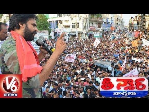 Pawan Kalyan Gets Another Title Name, People Call Him 'Social Scientist' | Teenmaar News