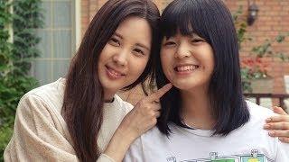 SNSD Seohyun at 'Passionate Love' Drama Filming Set