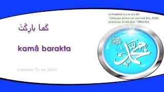 Apprendre la priére sur le Prophète - Salat Al-Ibrahimiya (arabe/phonétique/français)