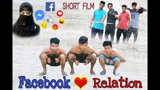 facebook Relation Bangla Shortfilm 2018