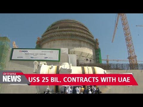 S. Korea's Presidential Blue House Says Abu Dhabi Crown Prince Granted US$25 Bil. Worth Energy