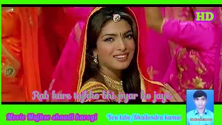 Rab kare tujhko bhi pyar ho jaye HD (Shailendra kumar)