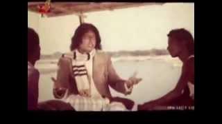 Asen Amar Mukhtar Asen Amar Barrister