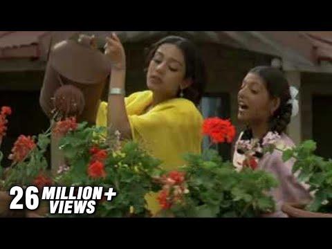 Vivah - 4/14 - Bollywood Movie - Shahid Kapoor & Amrita Rao