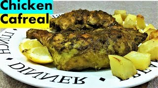 Chicken Cafreal World Famous Recipe to all food lovers -Authentic
