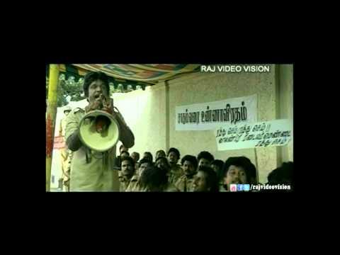 Mannan Movie Comedy 2