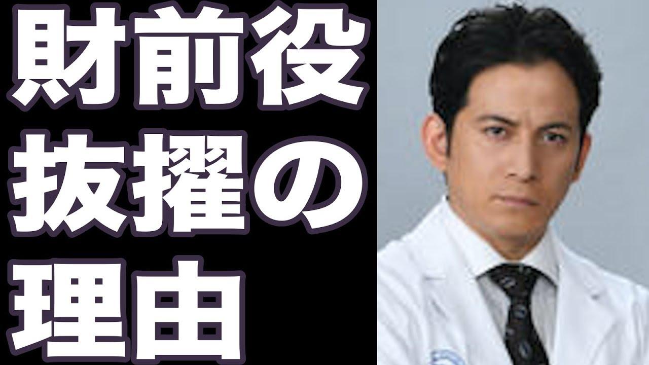 財前五郎の画像 p1_38