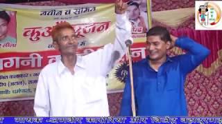 गुरु - शिष्य ने मचा दिया बहादुरगढ़ में धमाल | Jagbir Karoriya and Bijender Bahadurgarh | DHAKAD TAU
