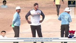 DAIGHAR VS AAGASAN LATE SHANIRVAR BUVA & BHASKAR BUVA SMRUTI CHASHAK 2019   KAKADWAL
