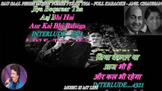 Sau Saal Pehle Mujhe Tumse-Full Song Karaoke With Scrolling Lyrics Eng.& हिंदी 1st Time On YT