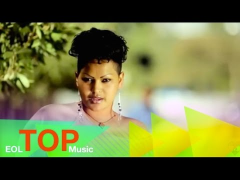 Fitsum Gebretsadik - Were (official Music Video) - New Ethiopian Music 2015 video