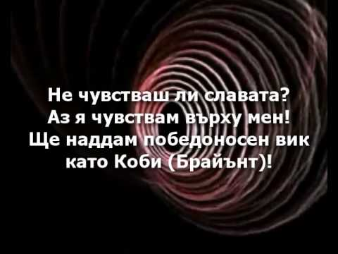Deitrick Haddon - Power (Сила)