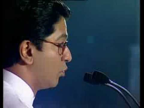 Maharashtra Navnirman Sena Formation 9th Of March 2006 (2) video