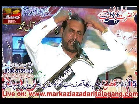 Live majlis e aza 15 zilhal peer garoti Rawal Pindi
