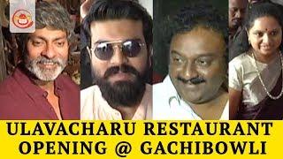 Ram Charan and MP Kavitha Launches Surender Reddy Ulavacharu Restaurant at Gachibowli