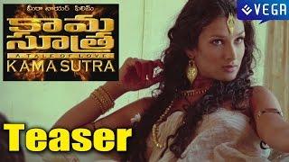 Kama Sutra Telugu Movie Teaser - Indira Varma,Naveen Andrews