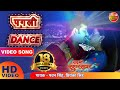 Pagli Dance | पगली डांस | Pawan Singh | Saiyan Superstar | New Bhojpuri Superhit Movie Song