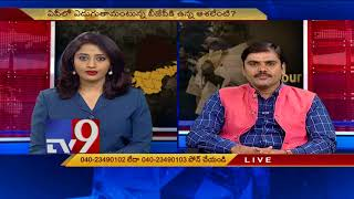 Modi's 4 Year Govt || AP Special Status || Question Hour with Vishnu Vardhan Reddy