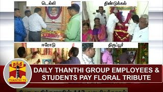 Daily Thanthi Group Employees & students pay tribute to S.P. Adithanar on his 113th Birthday