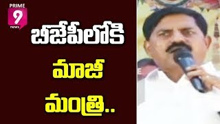 Does TDP Leader Adinarayana Reddy Likely to Join BJP ? | Prime9 News