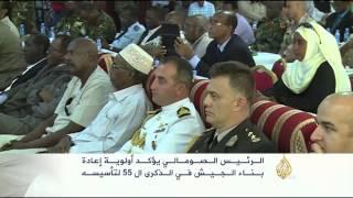 الرئيس الصومالي يؤكد أولوية بناء الجيش
