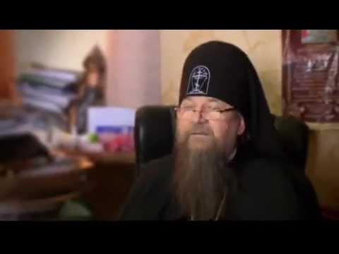 СТАРЕЦ (отец Власий)