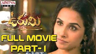 Urumi - Urumi Telugu Full Movie Part 1/15 - Prithvi Raj, Aarya, Prabhu Deva, Genelia, Nithya Menon