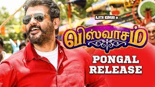 VISWASAM AJITH Is back