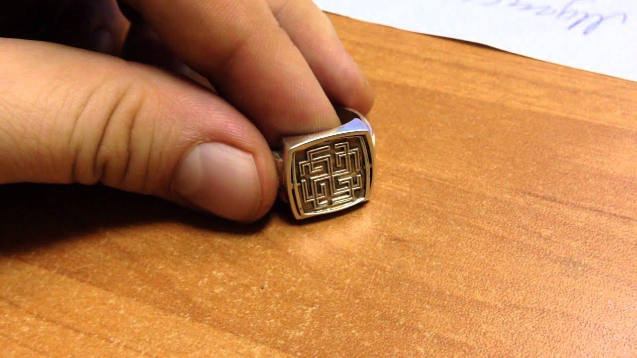 Как сделать печатку из серебра своими руками 65
