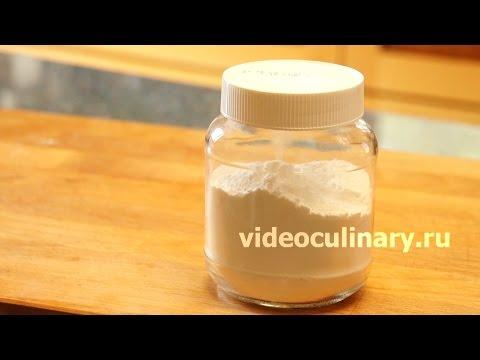 Как приготовить сахарную пудру - видео