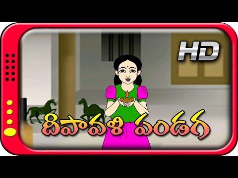 Deepavali Pandaga - Telugu Nursery Rhymes | Animated Rhymes For Kids Hd video