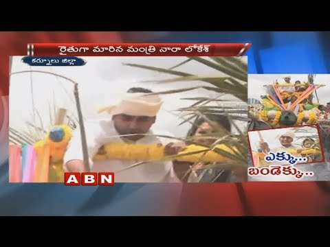 Nara Lokesh Rides Bullock Cart in Kurnool District