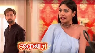 Ishqbaaz - 17th September 2017 | Upcoming Twist in Ishqbaaz - Star Plus Serial Today News 2017
