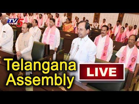 Telangana Assembly Session 2019 LIVE | TV5 News