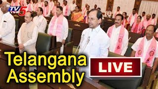 Telangana Assembly Session 2019 LIVE