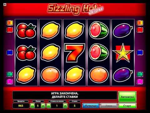 игровые автоматы настоящий азарт взлом