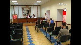 В Самаре представители КПРФ подвели итоги отчетно-выборной партийной конференции