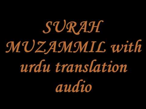 surah muzammil with urdu translation