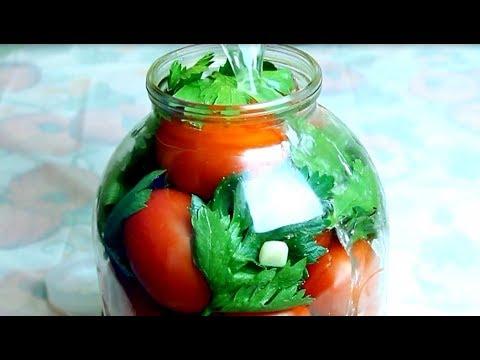 Очень Вкусные Маринованные помидоры как бочковые как квасить  дома