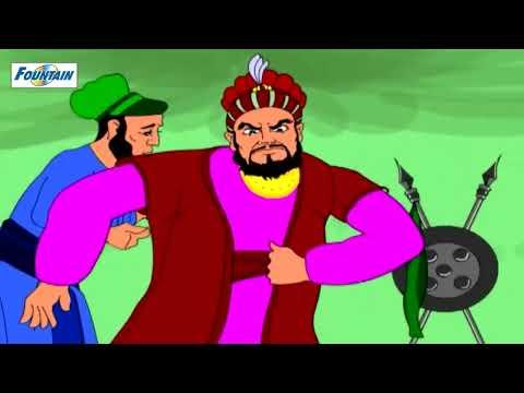 Shivaji Maharaj Marathi Animated Story - Afzal Khanacha Vadh video