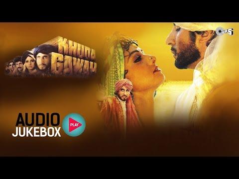 Khuda Gawah Jukebox - Full Album Songs | Amitabh Bachchan Sridevi...